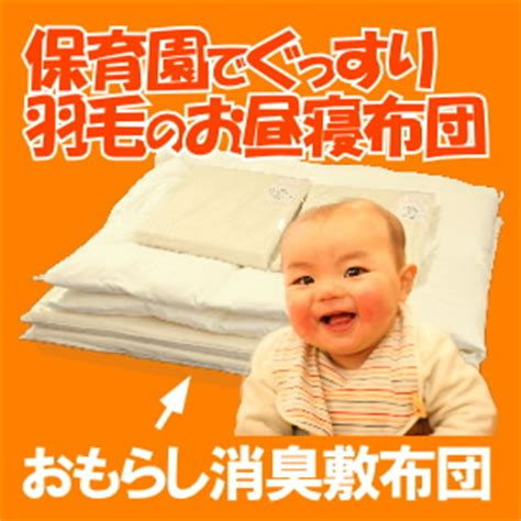 bed wetting sheets conni kids bedpads for bedwetting and night time toilet training images frompo