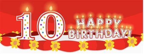 Happy 10th Birthday Wishes Best 10th Birthday Wishes 2016 Birthday Wishes Zone