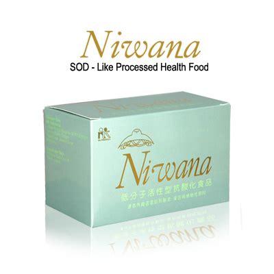 Pasta Gigi Kangzen niwana sod distributor produk kk indonesia