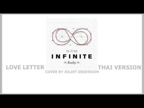 Letter Infinite Thai Version Letter Infinite By Juliet Obsession