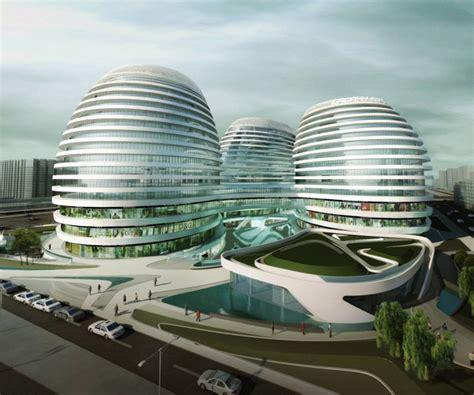 modern architecture by zaha hadid architects galaxy soho complex in beijing modern desert homes