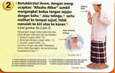 gambar tata cara shalat rasulullah jurnal salafiyun gambar tata cara shalat rasulullah jurnal salafiyun