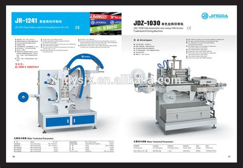 Mesin Woven Label woven label printing machine roll to roll fabric label