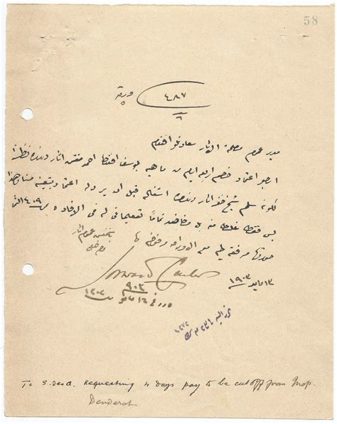 Acceptance Letter From Tut lot detail king tut founder howard document signed from 1903 while at the