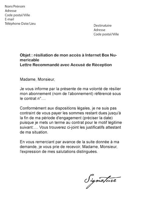 Demande De Lettre D Explication Modele Lettre Banque Pour Frais Document