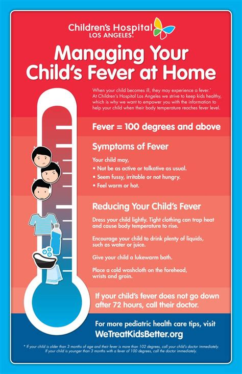 what temperature should baby s room be when your child becomes ill they may experience a fever at children s hospital los angeles we
