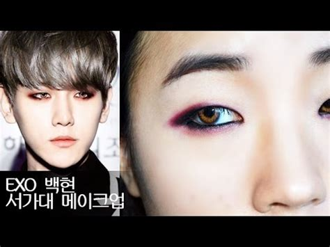 tutorial eyeliner baekhyun exo baekhyun burgundy makeup tutorial 엑소 백현 서가대 무쌍 메이크업
