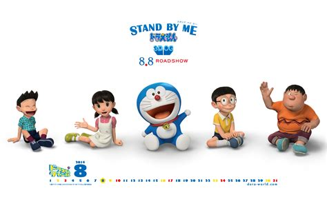 film doraemon yang terakhir doraemon stand by me 3d movie download