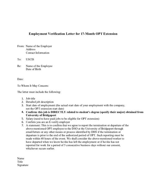 Employment Extension Letter 2018 proof of employment letter fillable printable pdf