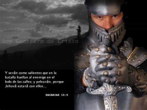 imagenes de jesus guerrero imagenes