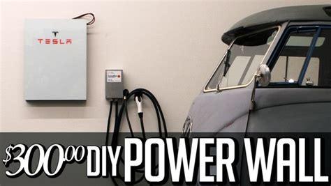 diy tesla powerwall 有片睇 成本只需 1 10 海外高手教你自製 tesla powerwall 家用大型電池 unwire hk