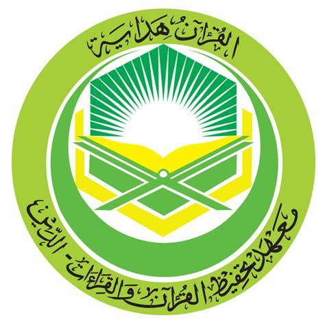 Al Qur An Perak K mtq 4 tapah bakal dinaik taraf menjadi kolej maahad