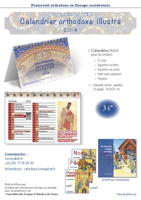 Calendrier Des Saints Orthodoxes Calendrier Orthodoxe Illustr 233 2014 Sagesse Orthodoxe