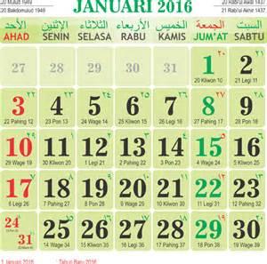 Kalender 2018 Jawa Februari Kalender Jawa Januari 2018 Service Laptop