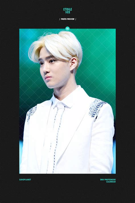 Exo A2 Poster Ver B By Knk indonesia only suho planet 2nd photobook quot etoile 522