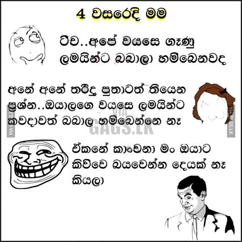 sinhala political jokes ahawaleka com 187 sri lankan best jokes humor funny