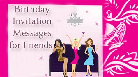 birthday invitation messages for friends best message - Birthday Invitation Message To Friends