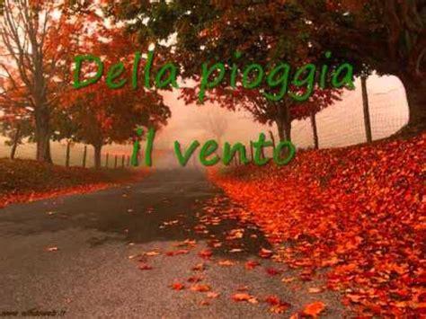 testo come foglie malika ayane come foglie con testo