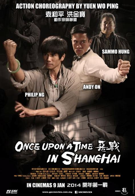 film wadjda adalah once upon a time in shanghai toumei ningen the reviews