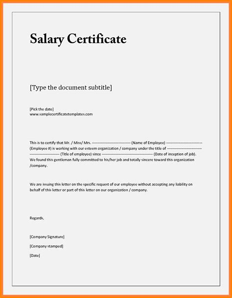 certification letter for domestic helper 10 salary confirmation letter format simple salary slip