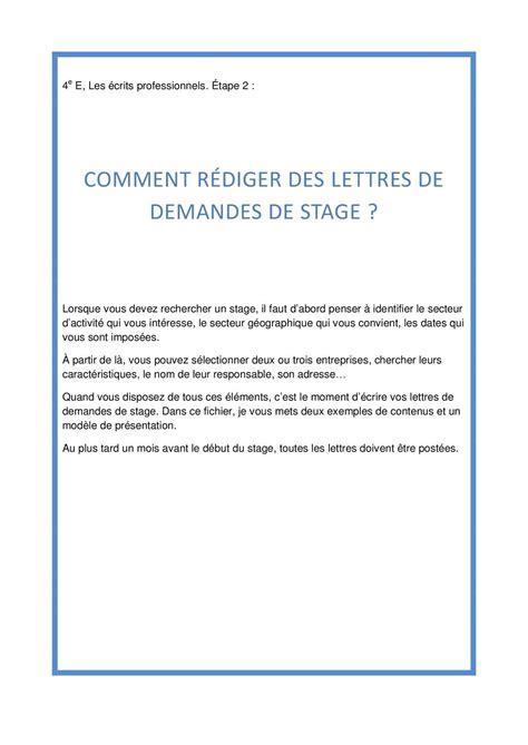 Demande De Stage Lettre Word calam 233 o ecrire des lettres de demande de stage