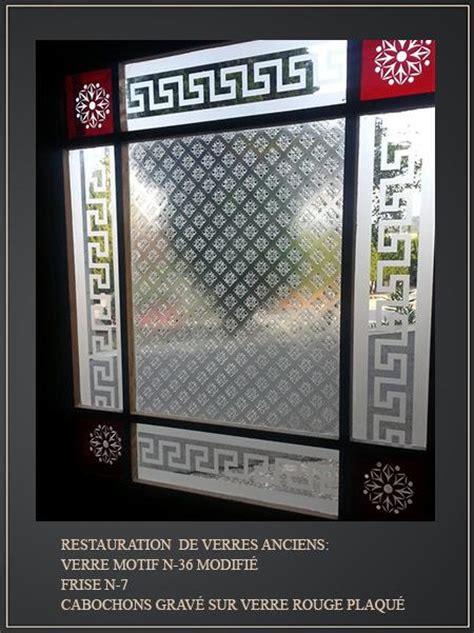 Porte Avec Carreaux De Verre by Atelier Du Verre Mousseline Beaufort 2 Rue Des Acacias