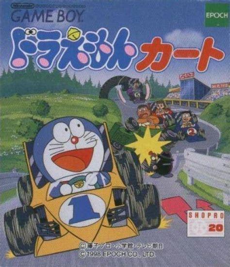 doraemon movie quiz doraemon games giant bomb