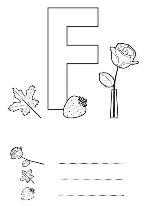 de la letra a actividades para imprimir letra f dibujo para colorear e imprimir