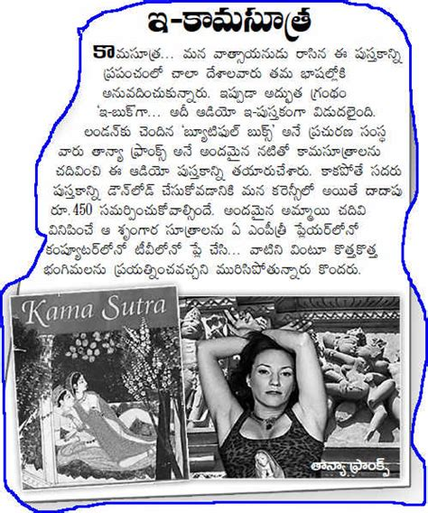 free kamsutra in book pdf with picture book pdf in telugu save the robots the musical