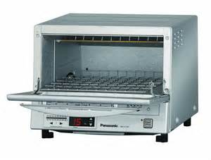 Reheat Pizza Toaster Oven We Wholesale Panasonic Flashxpress Toaster Oven Nb G110p