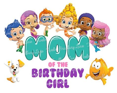 bubble guppies printable iron on bubble guppies mom of the birthday girl printable iron on