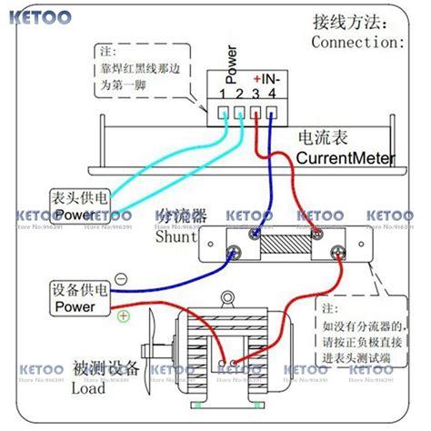 yb27va wiring diagram without shunt repair wiring scheme