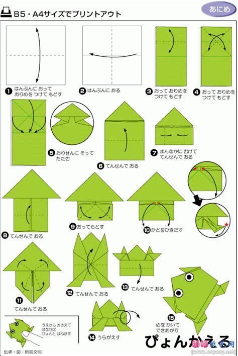 Easy Origami For Boys - 会跳的青蛙折纸图解教程 儿童折纸系列 动物折纸 折纸教程 晒晒纸艺网