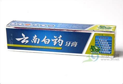 yunnan baiyao for dogs yunnan baiyao herb to stop bleeding