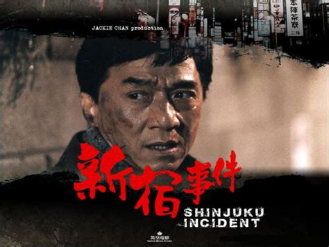 Shinjuku Incident 2009 Photos From Shinjuku Incident 2009 4 Chinese Movie