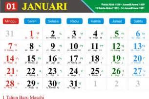 Kalender Islam Tahun 2018 Kalender Hijriyah Jawa Dan Masehi Bulan Januari 2018