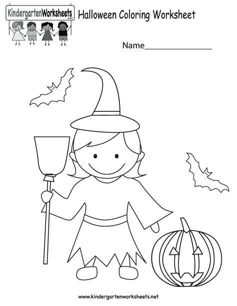 printable halloween games for kindergarten halloween printable activities for kindergarten festival