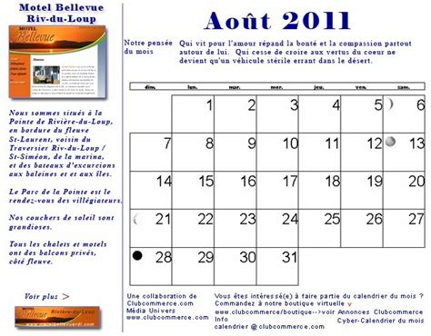 Calendrier Aout 2011 Votre Cyber Calendrier De Ao 251 T 2011 Www Clubcommerce