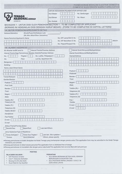 hin yeap electrical works electrical contractor tnb application form
