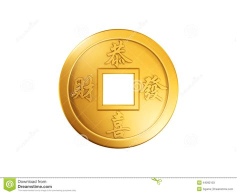 new year coin template gold coin stock image image of gold coin