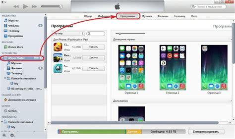 Вылетают все приложения на айфон
