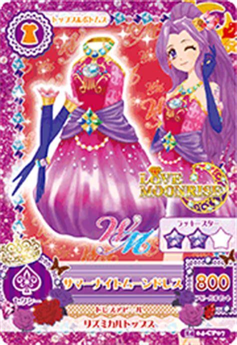 Aikatsu Spicy Ageha Houndstooth Dress summer moon coord aikatsu wiki fandom powered by wikia