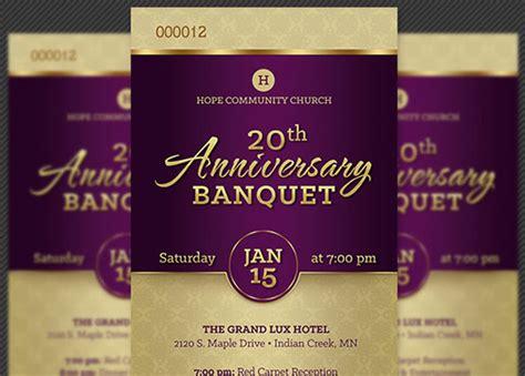 Church Anniversary Banquet Ticket Template Godserv Banquet Flyer Template