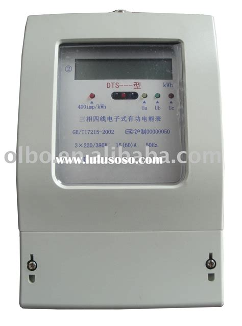 three phase induction type energy meter working principle of induction type energy meter working principle of induction type energy