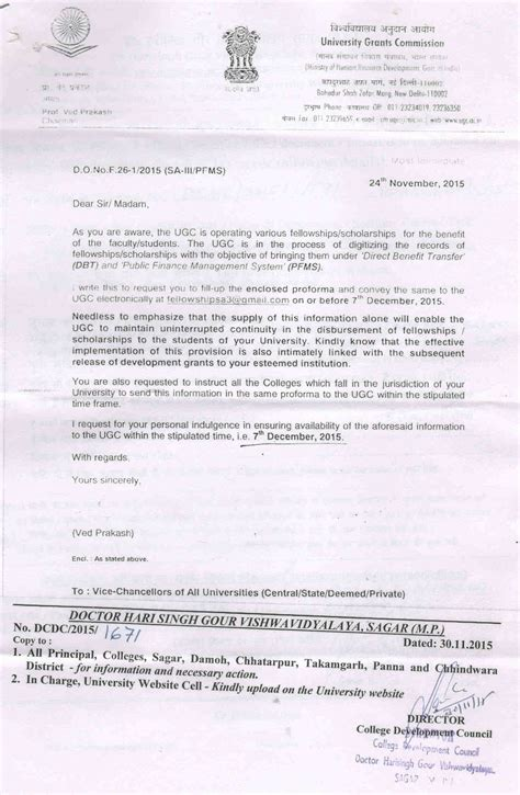 Award Letter Ugc 2015 16 Dr Harisingh Gour Sagar Scholarship Fellowship And Awards For Study