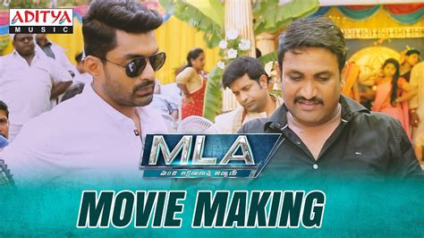 film mla 8 mla movie making andhrawatch