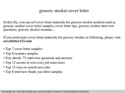 grocery stocker cover letter