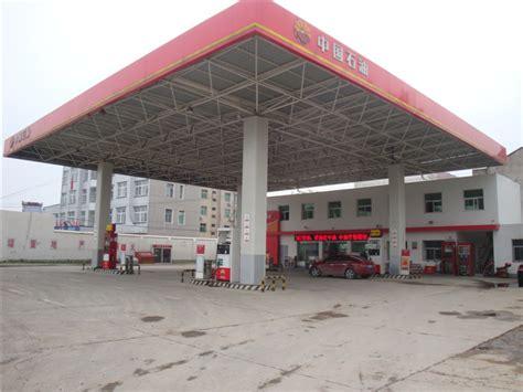 prefab steel building gas station buy gas station prefab