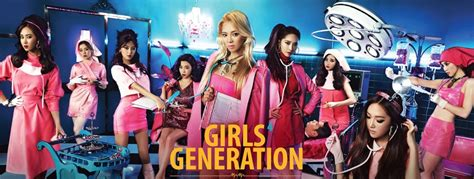 Snsd Yuri Peace Official Poster soney town snsd news fansite