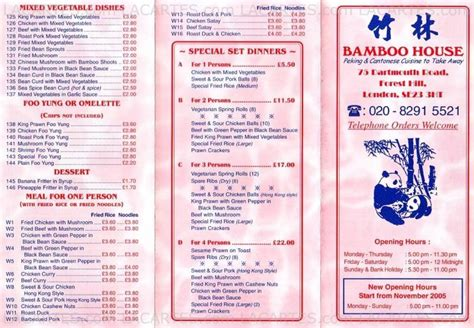 bamboo house menu 2 of 2 price lists menus bamboo house chinese takeaway forest hill chinese food